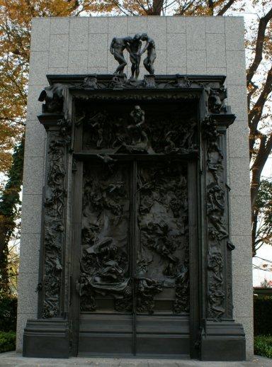 DSC02406地獄の門.JPG