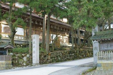 DSC02694永平寺.JPG