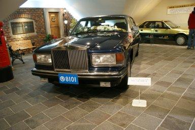 DSC02838ダイアナ妃が来日した時に使用した英大使館車.JPG