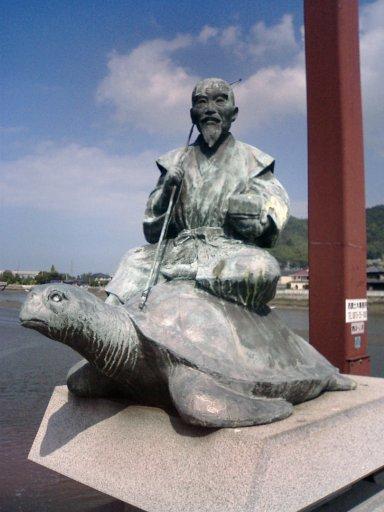 浦島太郎像(香川県三豊市).jpg