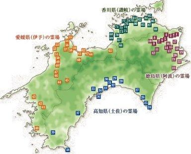 shikoku_map.jpg