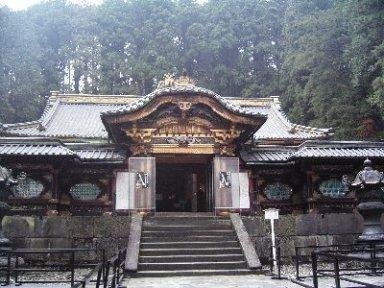 大猷院廟Rinnoji_taiyuinbyo.jpg