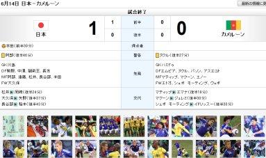 毎日新聞Image12.jpg