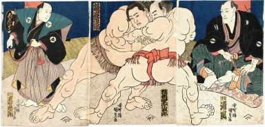 相撲絵(歌川国貞、1860年代)Kunisada_Sumo_Triptychon_c1860s.jpg