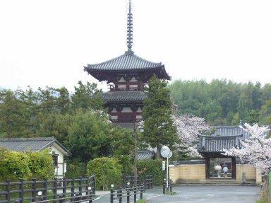Horinji_Ikaruga_Nara.jpg