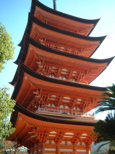 Itsukushima2001-02.jpg