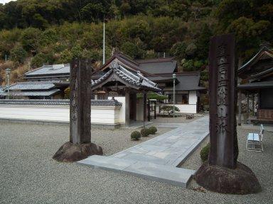 Konomineji_神峯寺山門_第_二十七番札所境内_DSCF7435.jpg