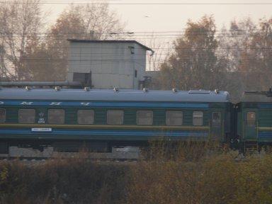 P1010218.jpg