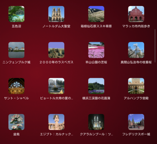 device-2013-11-14-065121-n2.png