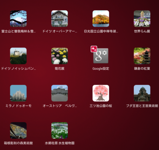 device-2013-11-14-065348-n4.png